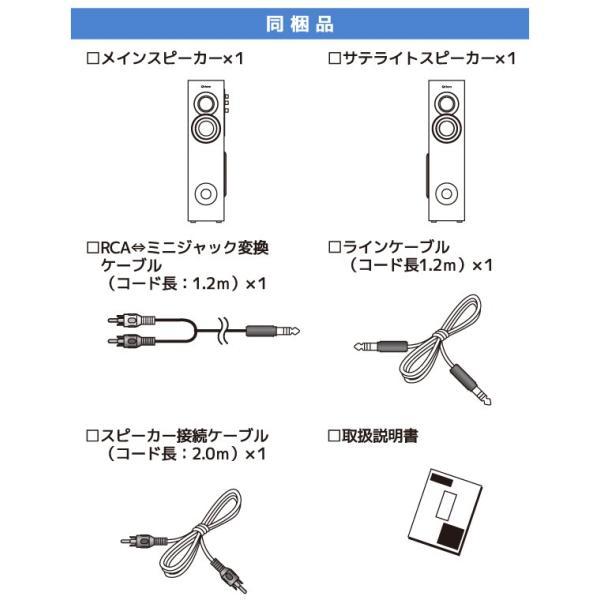 タワー型 アンプ内蔵 ダブルスピーカー (ウーファー付き) TWS-72(DB) スピーカー アンプ内蔵 重低音 高音質 スマホ接続 テレビ接続 オーディオ|e-kurashi|06