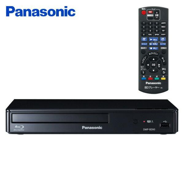 ブルーレイプレーヤー (フルHDアップコンバート対応) DMP-BD90-K DVDプレーヤー ブルーレイディスクプレーヤー CDプレーヤー 再生 コンパクト【あすつく】|e-kurashi