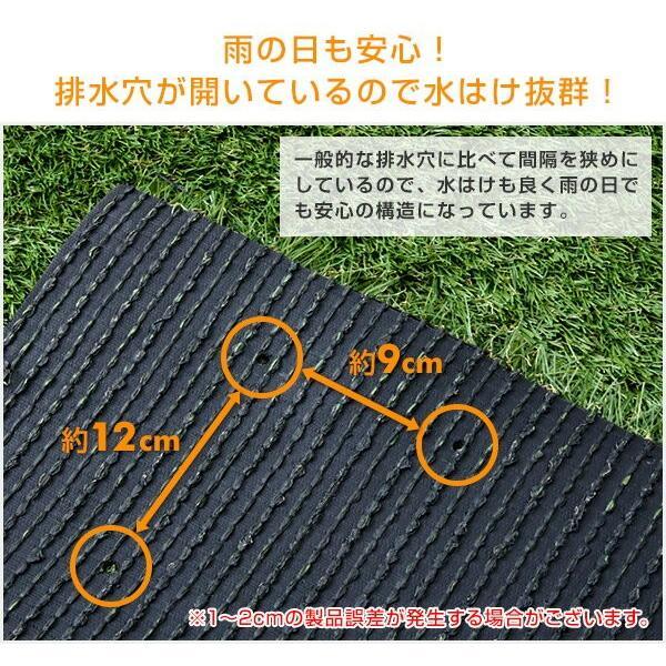 人工芝 芝生 ロール 1m×10m 芝生マット【あすつく】|e-kurashi|11