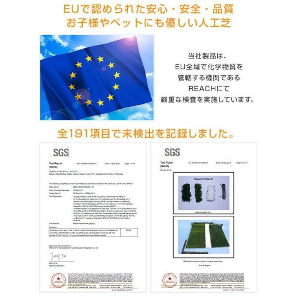 人工芝 芝生 ロール 1m×10m 芝生マット【あすつく】|e-kurashi|14