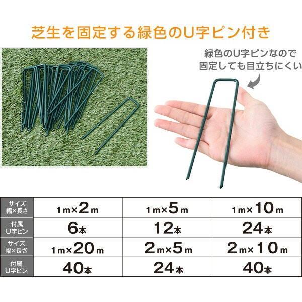 人工芝 芝生 ロール 1m×10m 芝生マット【あすつく】|e-kurashi|10
