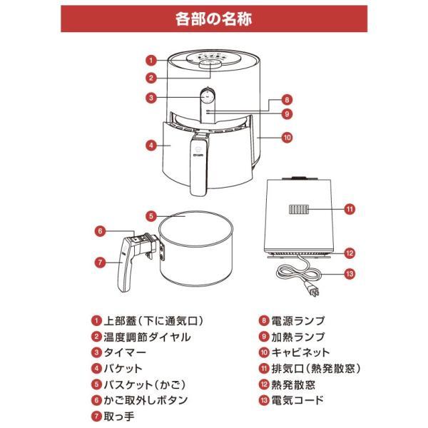 油を使わない ヘルシーフライヤー エコフライヤー LFR-803 電気フライヤー ノーオイルフライヤー ノンオイルフライヤー ダイエット 揚げ物 から揚げ|e-kurashi|05