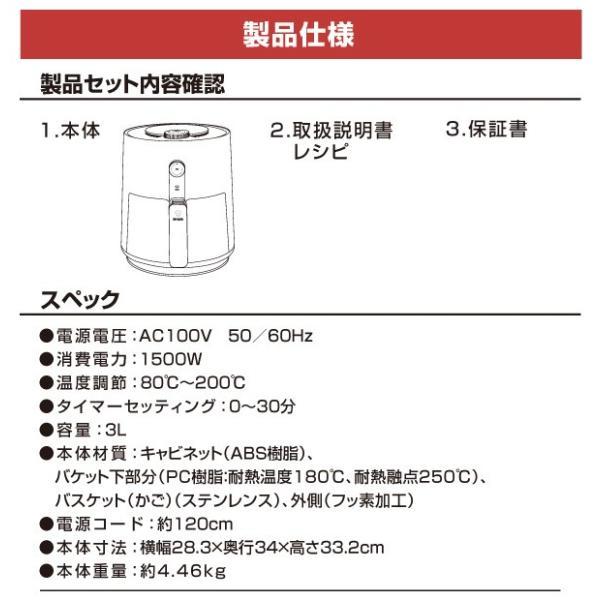 油を使わない ヘルシーフライヤー エコフライヤー LFR-803 電気フライヤー ノーオイルフライヤー ノンオイルフライヤー ダイエット 揚げ物 から揚げ|e-kurashi|06
