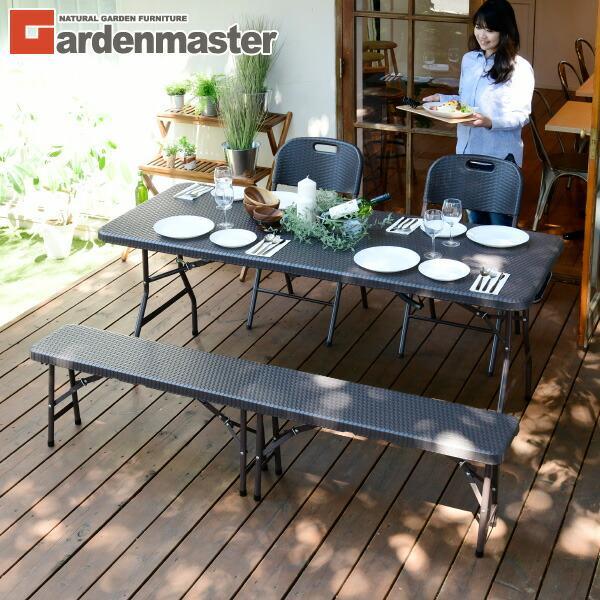 ガーデン テーブル セット 4点 ラタン調 おしゃれ HFT-1876&HFC-49(2脚)&HFB-1828