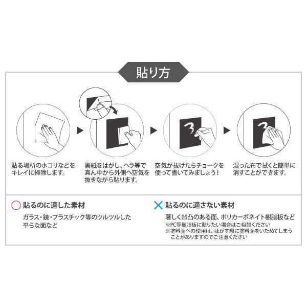 黒板 カッティングシート ブラックボードシートAサイズ×3枚セット KBBLA43 黒板 黒板シート ブラックボード ブラックボードシート チョーク 壁紙|e-kurashi|04