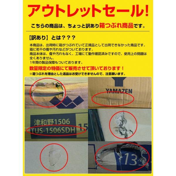 【訳あり(梱包に難あり)】 一人用 お座敷こたつ&チェア&布団セット ぬくもり庵(58cm 正方形) VGA-582(DB) 一人用こたつ 一人用コタツ ハイタイプこたつ|e-kurashi|06