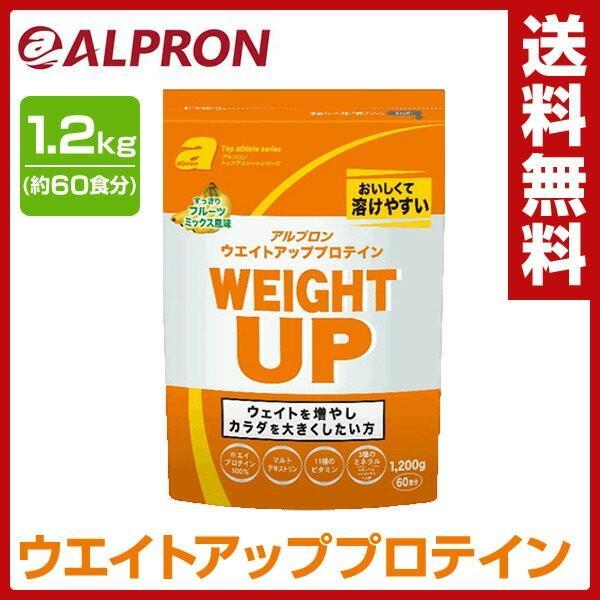 ウエイトアッププロテイン ホエイプロテイン 1.2kg フルーツミックス プロテイン ホエイプロテイン 国産 日本製 たんぱく質 タンパク質 ウェイトアップ 1kg e-kurashi