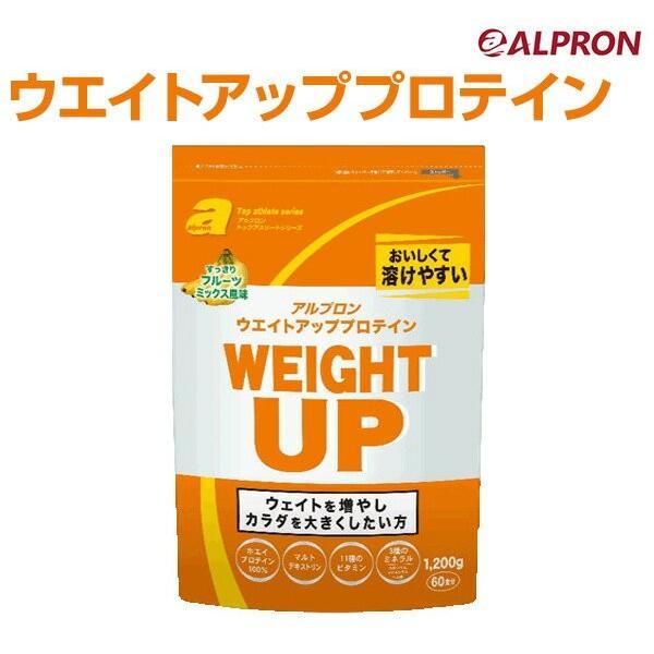 ウエイトアッププロテイン ホエイプロテイン 1.2kg フルーツミックス プロテイン ホエイプロテイン 国産 日本製 たんぱく質 タンパク質 ウェイトアップ 1kg e-kurashi 02