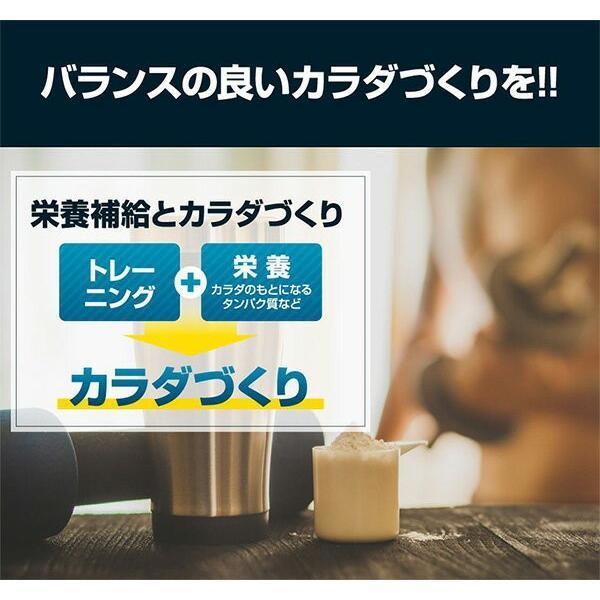 ウエイトアッププロテイン ホエイプロテイン 1.2kg フルーツミックス プロテイン ホエイプロテイン 国産 日本製 たんぱく質 タンパク質 ウェイトアップ 1kg e-kurashi 04