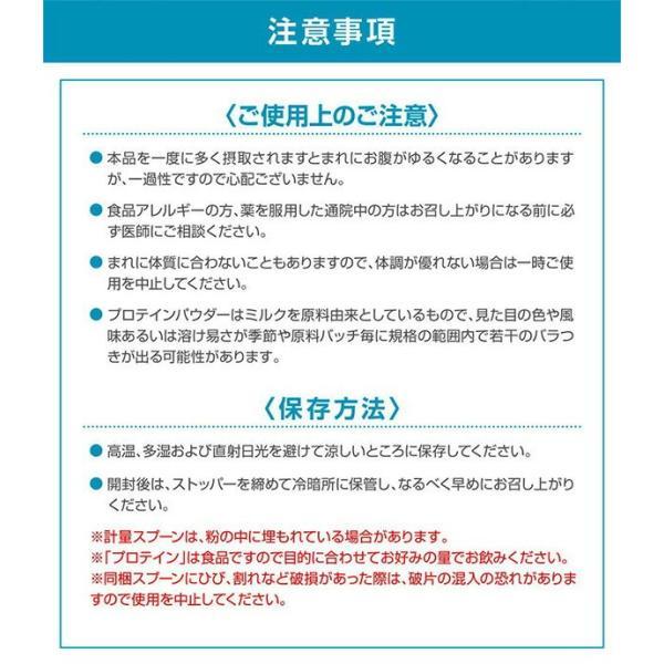 ウエイトアッププロテイン ホエイプロテイン 1.2kg フルーツミックス プロテイン ホエイプロテイン 国産 日本製 たんぱく質 タンパク質 ウェイトアップ 1kg e-kurashi 06