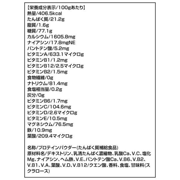 ウエイトアッププロテイン ホエイプロテイン 1.2kg フルーツミックス プロテイン ホエイプロテイン 国産 日本製 たんぱく質 タンパク質 ウェイトアップ 1kg e-kurashi 07