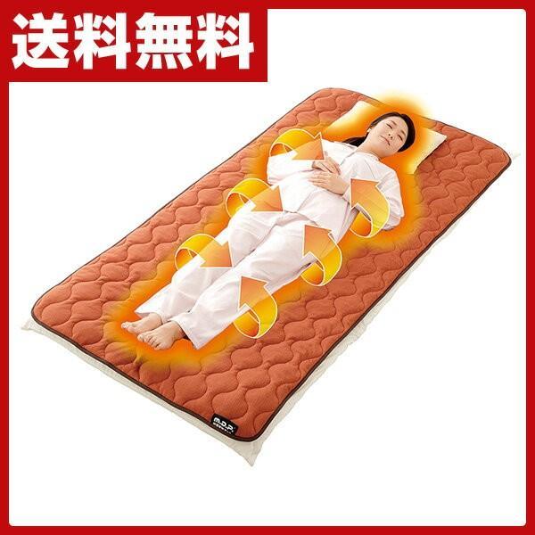 NEW暖暖あったか節電マット 敷きパッド あったか 冬 洗える 節電 あったか敷きパッド 冷え対策 冷え性 節電マット 防寒 寒さ対策 シングル ベッド ベッドパッド e-kurashi