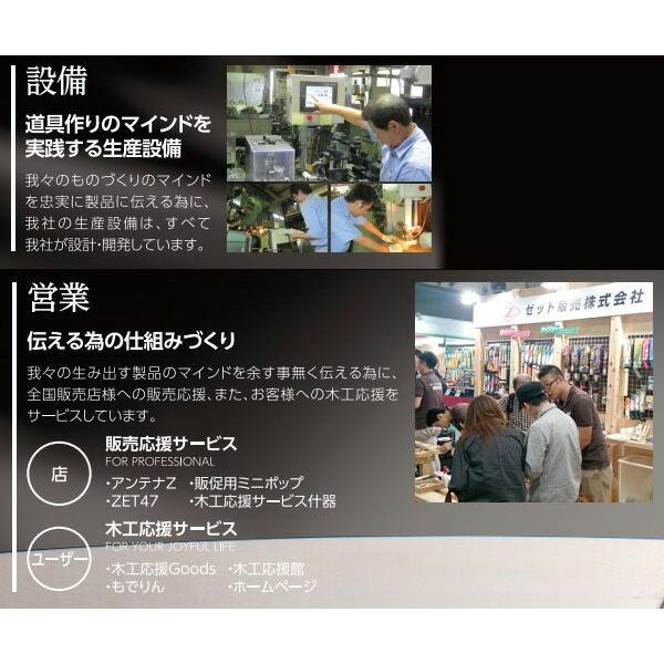 ライフソー クラフト145 替刃 刃渡り150mm 30024|e-kurashi|05