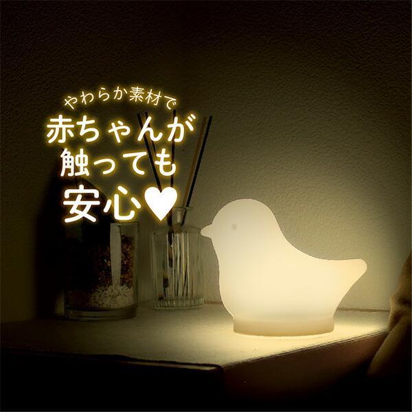 LED授乳ランプ 授乳ライト コードレス 充電式 USB充電 KJZ4270 LEDランプ 授乳ランプ 赤ちゃん ベビー 出産祝い コードレス 充電式 USB充電 おしゃれ ランタン