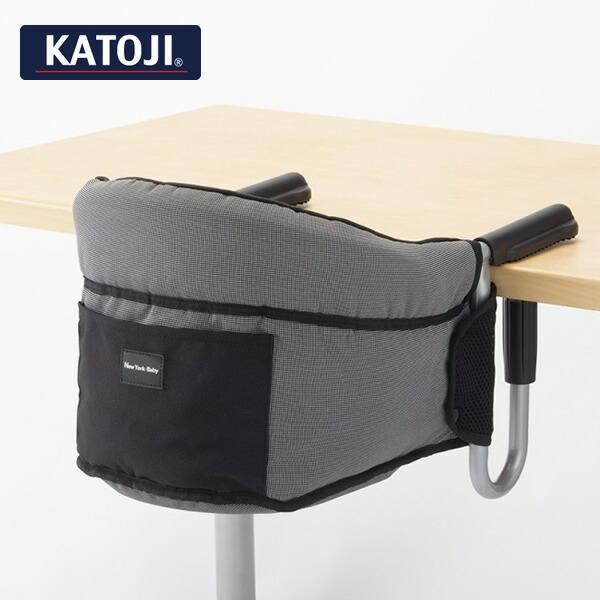 テーブルチェア 洗えるシート NewYorkBaby(5か月から36か月まで) 58900 正規品 ベビー 赤ちゃん 椅子 いす イス チェア ベビーチェア ベビー用チェア