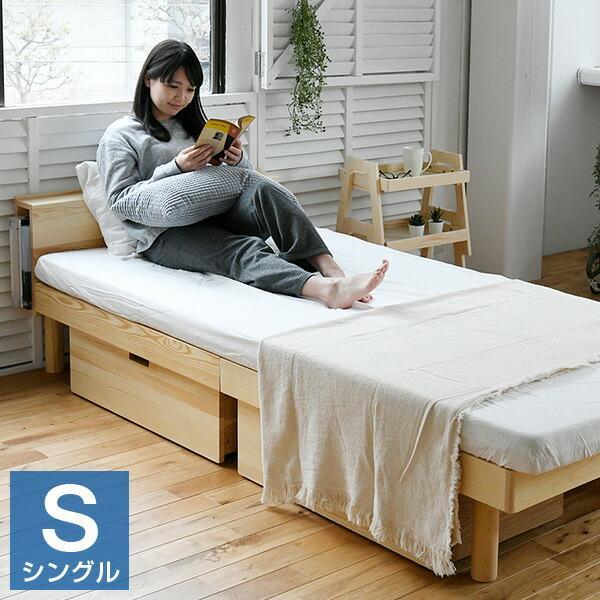 ベッド収納付きコンセント付きシングルベッドフレームベッド下収納シングルベッド木製ベットフレーム引き出し付き一人暮らしワンルーム山