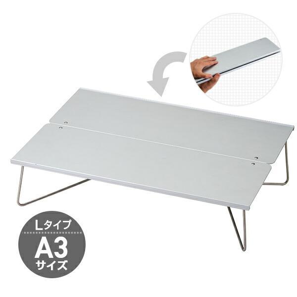 フィールドホッパーL ST-631 折りたたみテーブル ポップアップテーブル レジャーテーブル アウトドア キャンプ バーベキュー キャンプ用品 新富士バーナー(SOTO)