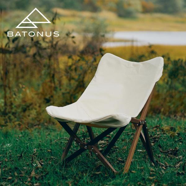 ローチェア BFC-68(WN) 折りたたみチェア 折りたたみチェアー 椅子 チェア チェアー アウトドアチェア キャンプ椅子 キャンプチェア 木製チェア おしゃれ