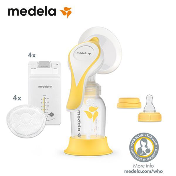 ハーモニー 手動 搾乳機 エッセンシャルズパック本体、授乳用乳首、薄型母乳パッド(4枚)、母乳保存バッグ(4枚)セット 101041166 搾乳器 搾乳機 さく乳器