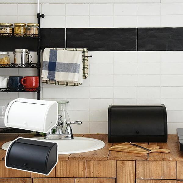 RoomClip商品情報 - ブレッドケース SBC-30 スパイスラック 調味料ラック カウンタートップケース 収納ボックス  1701RCS【あすつく】
