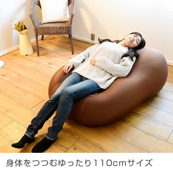ビーズソファー 特大 BS60-1140-T マイクロビーズ ビーズソファ ソファ ソファー 1人掛け 座椅子 座いす フロアチェア 人をダメにする ソファ e-kurashi 03