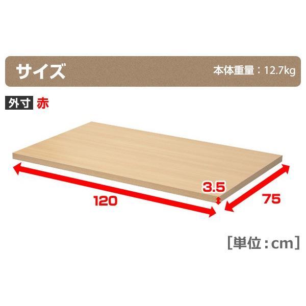 テーブルキッツ 天板M 幅120 奥行75 TBK-1275TB DIY テーブルDIY 組合せテーブル 組み合せテーブル ※天板のみ|e-kurashi|05