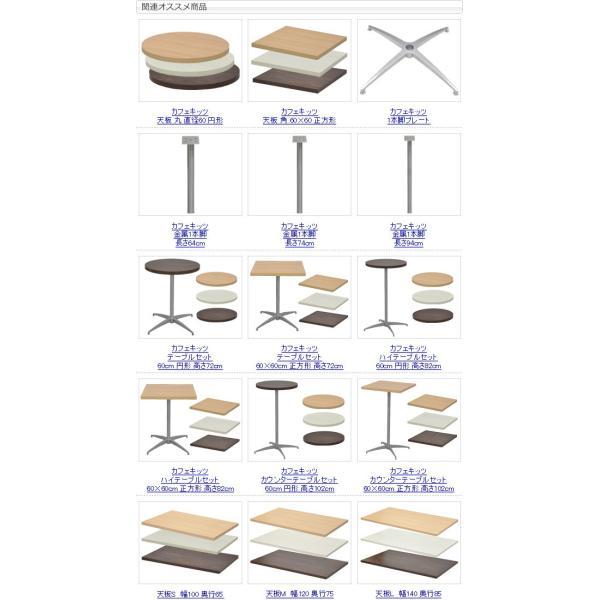 テーブルキッツ 天板M 幅120 奥行75 TBK-1275TB DIY テーブルDIY 組合せテーブル 組み合せテーブル ※天板のみ|e-kurashi|06
