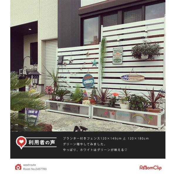 アルミプランターフェンス(幅120高さ149) KAPF-1215 ガーデンラティス ボーダーフェンス プランターボックス 花壇フェンス【あすつく】|e-kurashi|05