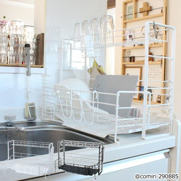 RoomClip商品情報 - スリムな伸縮式 水切りラック 2段 4点セット 日本製 燕三条 水切り 水切りかご 水切りカゴ 水切りトレー キッチン収納 シンク上【あすつく】
