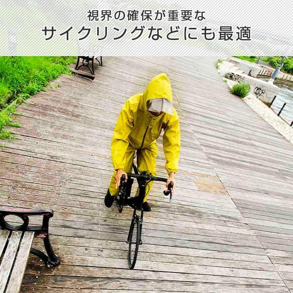 レインウェア レインコート レディース メンズ 上下 全4色 ADJUST MAKKU AS-5100 バイク 通学 通勤 防水 透湿 撥水 アウトドア 軽量 フェス|e-kurashi|06