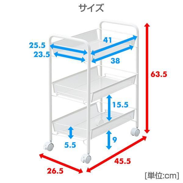 キッチンワゴン バスケット 3段 幅26.5 高さ63.5 LKW-3 バスケットワゴン すき間 すきま 隙間 ラック カート 収納ラック キッチン収納|e-kurashi|10