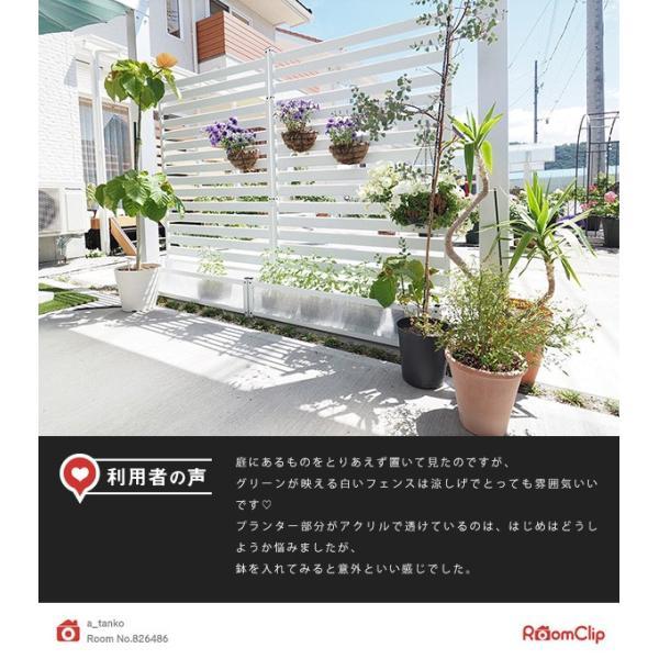 アルミプランターフェンス(幅120高さ180) KAPF-1218 ガーデンラティス ボーダーフェンス プランターボックス 花壇フェンス【あすつく】|e-kurashi|05