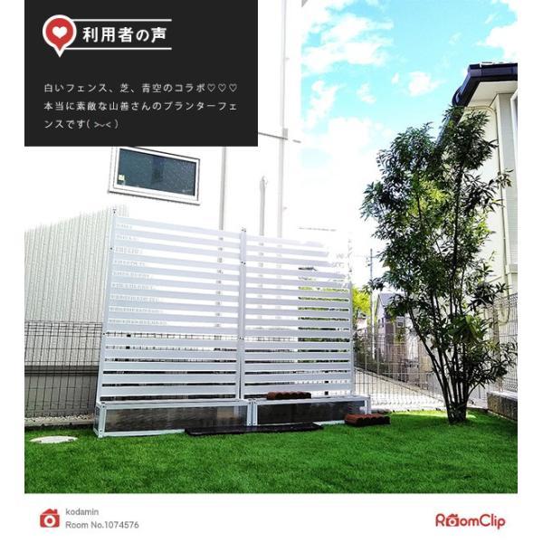 アルミプランターフェンス(幅120高さ180) KAPF-1218 ガーデンラティス ボーダーフェンス プランターボックス 花壇フェンス【あすつく】|e-kurashi|07