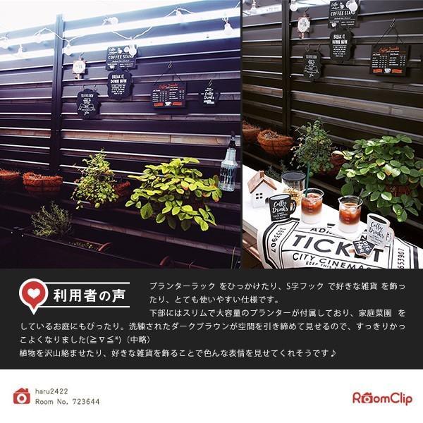 アルミプランターフェンス(幅120高さ180) KAPF-1218 ガーデンラティス ボーダーフェンス プランターボックス 花壇フェンス【あすつく】|e-kurashi|09