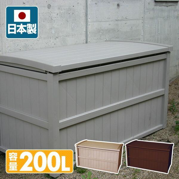 組立式 収納庫 コンテナ 200L 日本製 屋外 コンテナ 大容量 収納ボックス 収納庫 ガーデニング 庭 ベランダ 灯油 ポリタンク ゴミ箱 ふた付き