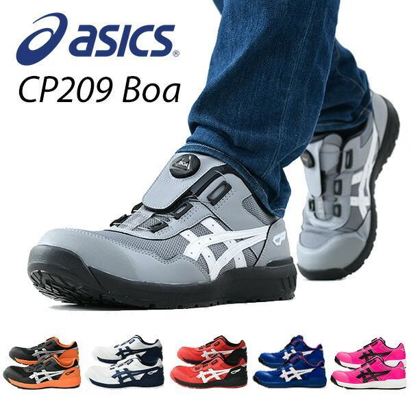 靴 安全 【2021年最新版】アシックス安全靴の人気おすすめランキング15選【おしゃれで安心】 セレクト
