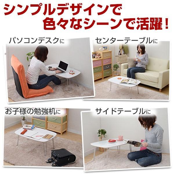 折りたたみローテーブル(75×50) TML-7550 折りたたみテーブル ローテーブル リビングテーブル|e-kurashi|03