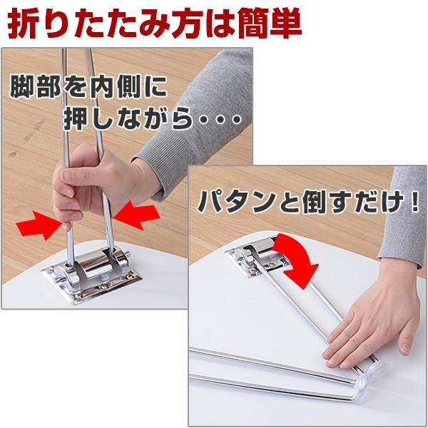 折りたたみローテーブル(75×50) TML-7550 折りたたみテーブル ローテーブル リビングテーブル|e-kurashi|05