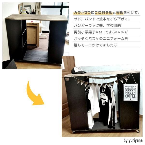 カラーボックス 3段 2個セット GCB-3*2 収納ボックス 2個組 3段カラーボックス カラボ ラック 棚 収納ラック 本棚 ボックス収納 BOX【あすつく】|e-kurashi|15