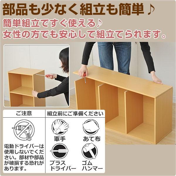 カラーボックス 3段 2個セット GCB-3*2 収納ボックス 2個組 3段カラーボックス カラボ ラック 棚 収納ラック 本棚 ボックス収納 BOX|e-kurashi|18