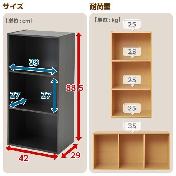 カラーボックス 3段 2個セット GCB-3*2 収納ボックス 2個組 3段カラーボックス カラボ ラック 棚 収納ラック 本棚 ボックス収納 BOX|e-kurashi|19