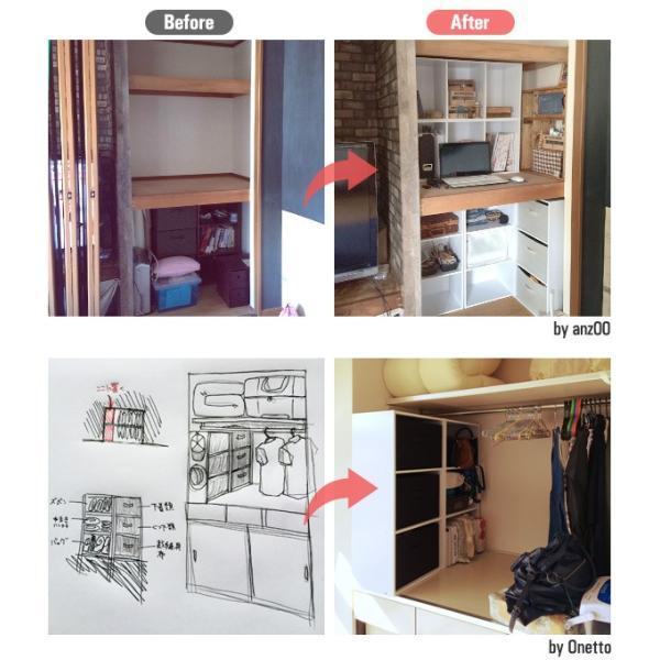 カラーボックス 3段 2個セット GCB-3*2 収納ボックス 2個組 3段カラーボックス カラボ ラック 棚 収納ラック 本棚 ボックス収納 BOX|e-kurashi|07
