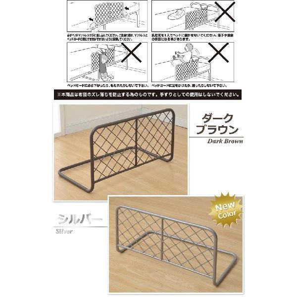ベッドガード(幅70 高さ40) YBG-70 ベッドフェンス 落下防止 布団ずれ防止 サイドガード|e-kurashi|03