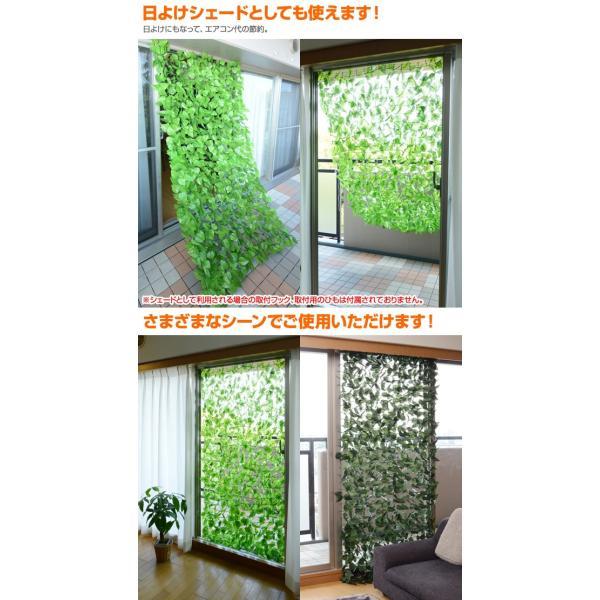 グリーンフェンス リーフラティス(約100×200cm) LLH-12C/LLS-12C グリーンフェンス 緑のカーテン グリーンカーテン リーフフェンス 目隠し【あすつく】|e-kurashi|04