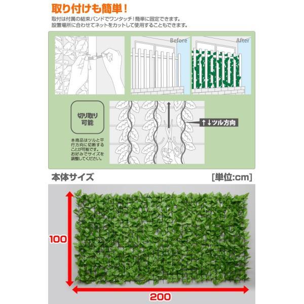 グリーンフェンス リーフラティス(約100×200cm) LLH-12C/LLS-12C グリーンフェンス 緑のカーテン グリーンカーテン リーフフェンス 目隠し【あすつく】|e-kurashi|06