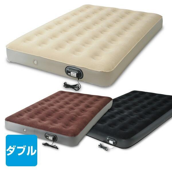 クイックエアベッド(ダブル) QABI-003/YMAB-003 エアーベッド エアマット 簡易ベッド 電動エアベッド 電動ベッド ダブルベッド|e-kurashi