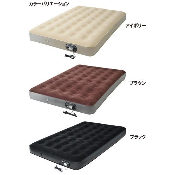 クイックエアベッド(ダブル) QABI-003/YMAB-003 エアーベッド エアマット 簡易ベッド 電動エアベッド 電動ベッド ダブルベッド|e-kurashi|04