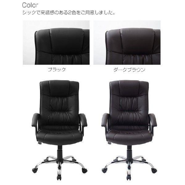 レザーアームチェア オフィスチェア ハイバック パソコンチェア 肘付き 椅子 イス ワークチェア プレジデントチェア MML-303|e-kurashi|03