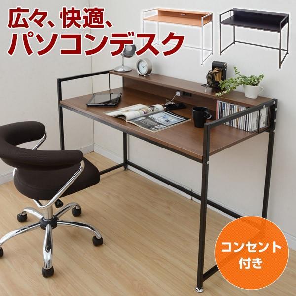 棚付きパソコンデスク (幅120cm) コンセント付 MMD-1256 デスク 机 パソコンラック PCデスク OAデスク|e-kurashi|02