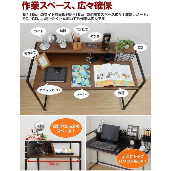 棚付きパソコンデスク (幅120cm) コンセント付 MMD-1256 デスク 机 パソコンラック PCデスク OAデスク|e-kurashi|03